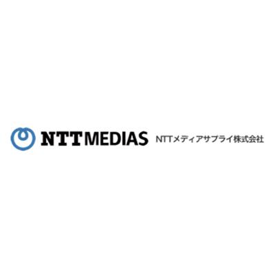 サプライ ntt メディア
